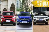 春节回家不抢票 三款中国品牌大空间SUV推荐