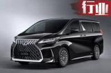 """雷克萨斯全新LM中国全球首发! 新""""标杆""""车型诞生"""