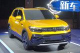上汽大众全新SUV四月开卖 轴距加长超本田XR-V