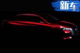 外观造型惊艳! 广汽传祺全新GA6将亮相上海车展