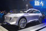 荣威跨界SUV实拍!5G加持自动驾驶完胜特斯拉