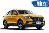 奔腾最新产品规划 今年推3款新SUV/6万多就能买