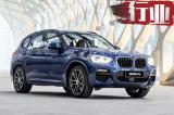宝马前5月销量达24.8万辆 下半年再推3款SUV