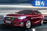 广汽传祺最新产品规划 将推大SUV等9款新车