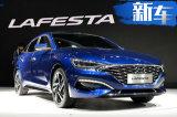北京现代轿跑车即将量产 明年推出全新纯电动车