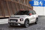 标致雪铁龙斥资近5.8亿 将投产508/SUV两款新车