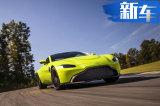 阿斯顿·马丁V8跑车将推手动版车型 破百仅3.6秒