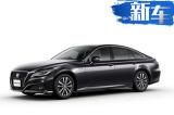 丰田全新一代皇冠 提供两种版本车型/增混动系统
