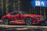 新款宾利欧陆实拍曝光 4.0T发动机/竞争宝马8系
