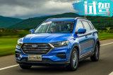 曾与法拉利齐名的品牌 造的新款SUV怎么样?