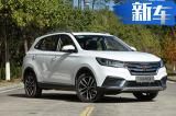 上市即降5000元!上汽荣威RX3新SUV售11.88万