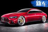 梅赛德斯-AMG GT4混动版曝光!搭4.0T/动力大涨