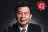 曾庆洪:明年广汽一定能打个翻身仗