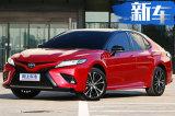 丰田凯美瑞混动增运动版 3月上市/预计售24万元