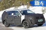 起亚7座全尺寸SUV明年亮相 空间超大/搭混动系统
