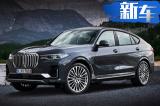 宝马V12发动机SUV曝光 名称X8专怼兰博基尼Urus