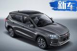 全新一代宋燃油版正式开卖 售7.98-11.98万元