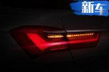 比亚迪全新秦曝光 尾灯酷似奥迪A6L或7万元起售