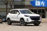 北京汽车智达X3 4.99万起售 加1万买国六1.5T版