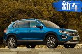 一汽-大众中型SUV探岳到店实拍 10月22日开卖