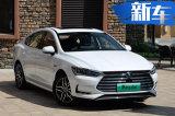 比亚迪秦Pro三大车型开卖 最低只要7.98万元