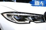宝马全新3系插混版实拍 搭2.0T发动机/7月上市