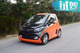 smart你要小心了 试驾2018款众泰E200纯电动车