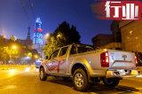 8月国六皮卡销量翻倍 柴油型占7成  这两款车关注高