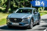 马自达全新SUV实车街拍曝光!9月法兰克福开售