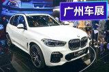 清华/北航专家均给高分 全新BMW X5究竟有多好?