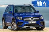 奔驰国产大7座SUV参数曝光  轴距远超汉兰达