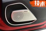 在车里听BOSE音响的三种方法横评!你选对了吗?