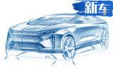 奔腾纯电动SUV曝光 新平台打造/7天后亮相