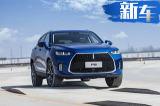 长城WEY首款电动SUV P8上市 补贴后25.98万起售