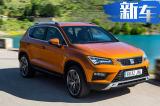 MQB平台!一汽-大众新品牌推3款车型-明年开卖