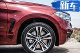 宝马全新X6实车曝光 增2.0T插混车型/9月将亮相