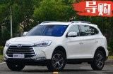 蔚来ES8兄弟SUV!瑞风S7增配置-还官降3.6万元