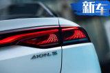 广汽新能源新品牌 将推12款车 有电动还有太阳能