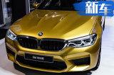 宝马新5系性能版到店实拍 搭4.4T引擎/配黑化车身