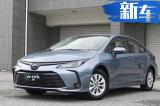 丰田全新卡罗拉8月上市 除了外观还有哪些变化?