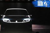 6月首发!拜腾首款纯电轿车-与特斯拉Model S同级