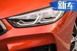 宝马8系高性能版曝光 4.4T引擎动力大涨/即将亮相