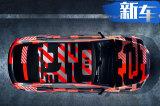 奥迪全新纯电SUV运动版 动力大幅提升11月首发