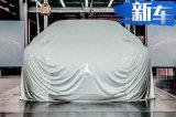 奔驰S级纯电版本月亮相 新平台打造/轿跑风格设计