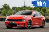 颜值爆表!本周6款新车上市销售 售价6.79万起