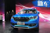 奇瑞捷途将推出4款全新SUV 全面匹配电动技术
