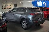 马自达新SUV实拍 配奔驰同款格栅/比本田缤智大
