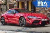 全新丰田Supra预售价公布 经销商已经疯狂加价
