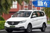 宝骏730混动版明年一季度上市 到底有多省油?