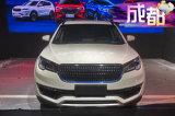 自主SUV又添黑马,捷途X90 1.6T/X70S EV抢先看!